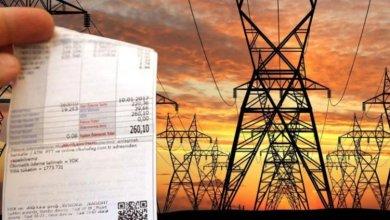 Photo of عاجل:بشرى سارة تخفيض اسعار الكهرباء في تركيا