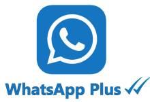 Photo of الإضافات والتعديلات الجديده لتطبيق WhatsApp Plus Blue 2020 النسخة الجديدة تعرف عليها