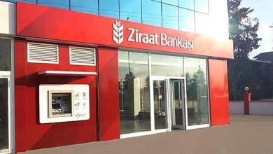 Photo of تقرر البنوك التركية منح الشركات قروضاً جيدة ، شرط ألا تتخلى عن موظفيها