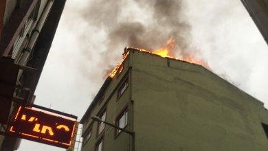 Photo of اندلاع حريق مخيف في اسطنبول