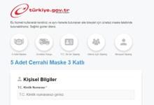 Photo of بالفيديو:شرح طريقة التسجيل على الكمامات المجانية في تركيا بالرابط الجديد
