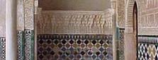 Detalle de Alhambra