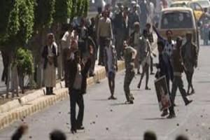 مواجهات اليمن