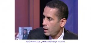 محمد سعد خير الله
