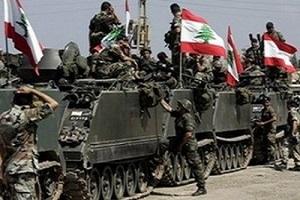 الجيش-اللبنانى
