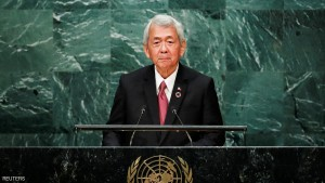 Philippines' Foreign Minister Perfecto Yasay addresses the United Nations General Assembly in the Manhattan borough of New York