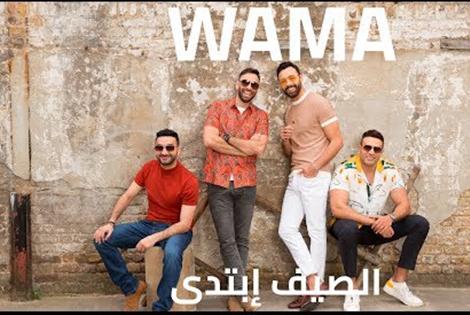 فرقة واما