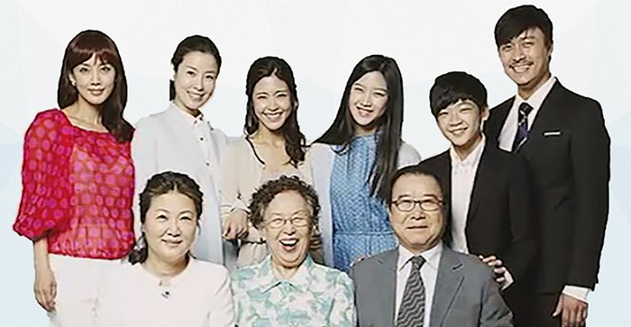 مسلسل عائلة وانغ