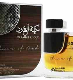 Nakahat Al Oud