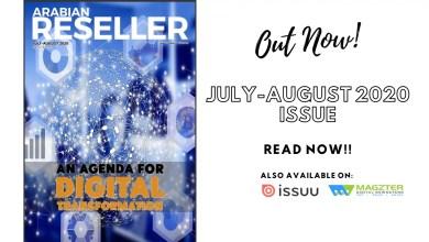 Photo of Arabian Reseller – July-August 2020: An Agenda for Digital Transformation