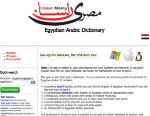 What are the best online Arabic dictionaries and mobile Apps for Arabic? 8