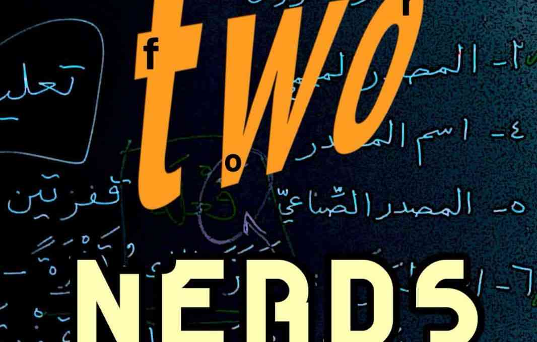 New release: ARABIC for NERDS 2 1