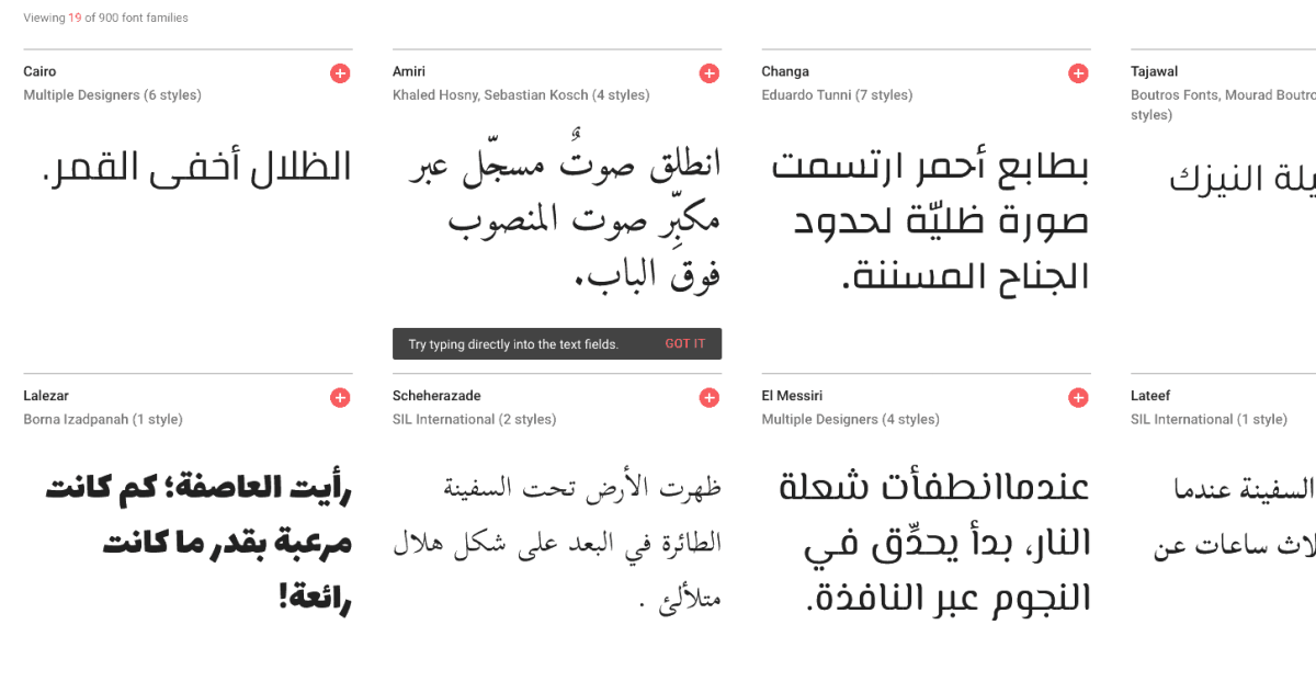 Which Arabic font do you use for Microsoft Word? 4