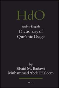 What are must-have books for Arabic learners? 2