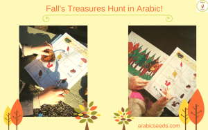 fall treasure hunt list in Arabic by Arabic Seeds - Arabic for kids, children, beginners