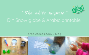 DIY Snow globe & Arabic printable-2