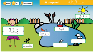 Park Vocabulary ONLINE Arabic GAME