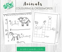 Animals Arabic Colouring Crosswords Printable Arabic Seeds Kids