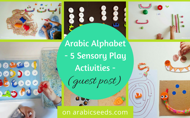 Arabic Alphabet And Beginner Reading/writing Resources – Arabic Seeds  Membership