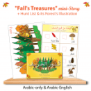 Fall's treasures Story + Scavenger Hunt list - Arabic only