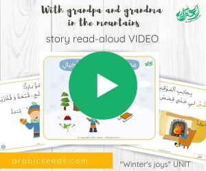 "Video: ""With my grandpa and grandma in the mountains"" Winter Story read-aloud"