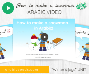 Arabic Winter snowman video for kids - winter themed unit - Arabic Seeds