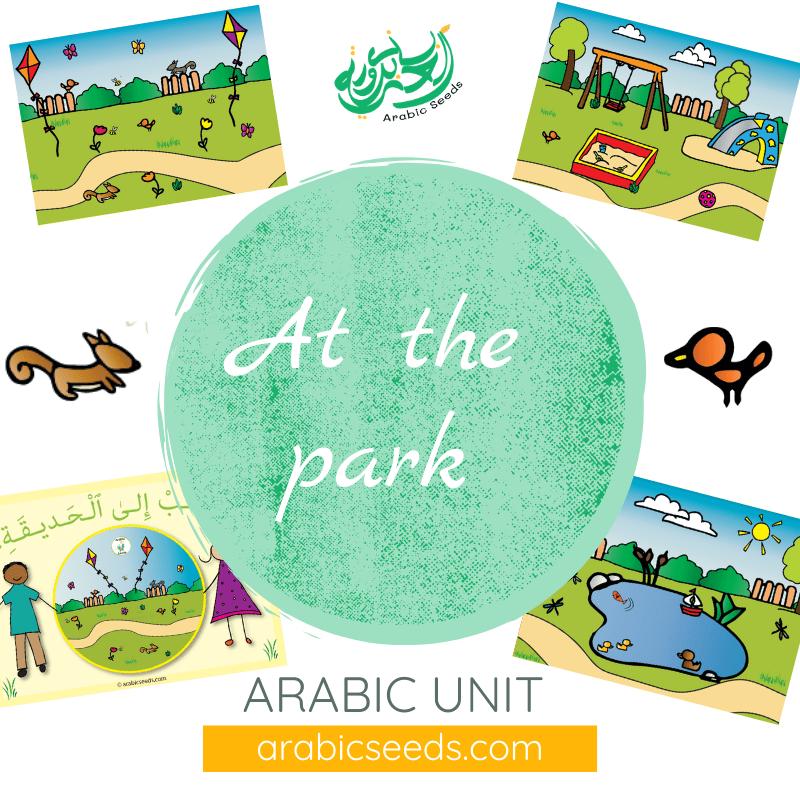 Arabic park unit theme - printables, videos, audios, games - Arabic Seeds resources for kids