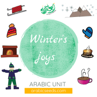 Arabic winter season mountain unit theme - printables, videos, audios, games - Arabic Seeds resources for kids