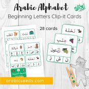 Clip-it! Arabic Beginning Letters Cards printable - Arabic Seeds