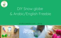 DIY-Snow-globe-Arabic_English-Freebie