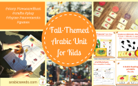Fall-themed-Arabic-lessons-unit-for-kids-play-printables-worksheets-story-games-flashcards