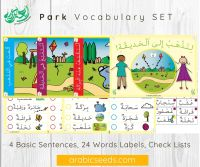Nature Park Arabic Vocabulary & Reading Set - Arabic Seeds