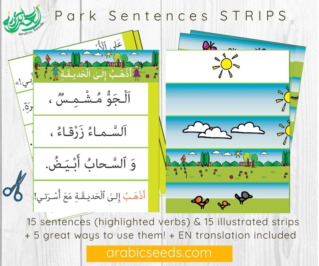 Nature_Park Arabic Sentences Strips - by Arabic Seeds