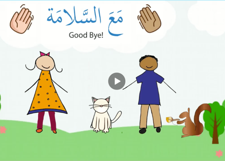 Videos: Hello and Goodbye Rhymes