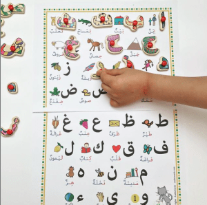 Matching game with the alphabet poster