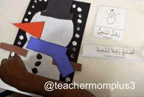 Snowglobe craft & Arabic winter unit by @teachermomplus3 (instagram)
