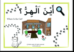 """Where is the cat?"" Arabic Story read-aloud"
