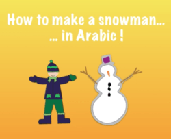 Video: How to make a snowman in Arabic