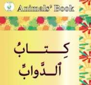 Animals book video