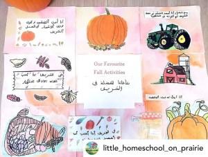 Winner of October's Challenge about Fall favorites @little_homeschool_on_prairie (IG)