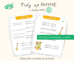 Arabic Tidy up rhyme - Arabic printable and audio - daily life - Arabic Seeds