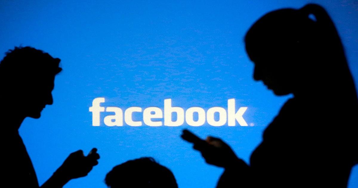كيف تحمي قائمة أصدقائك على فيسبوك من المحتالين؟