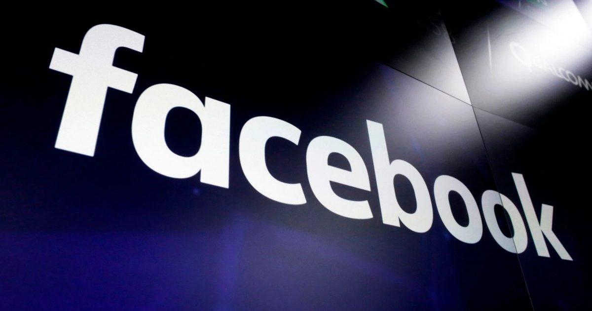 فيسبوك تطلق ميزة وقف التتبع وهكذا يمكنك تفعيلها