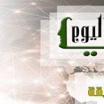 أحمد نجيب