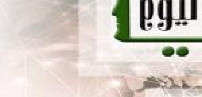 السرطان داء العصر.. وصفة غذائية لتجاوز آثار العلاج القاسية وخاصة الجرعات