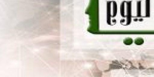 فيرشينن وبيدرسون يبحثان دفع العملية السياسية لحل الأزمة في سورية