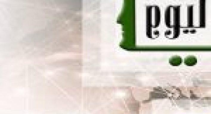 رجل سوري يطعن زوجته غرب ألمانيا وينهار باكيا بعد ذلك ...!
