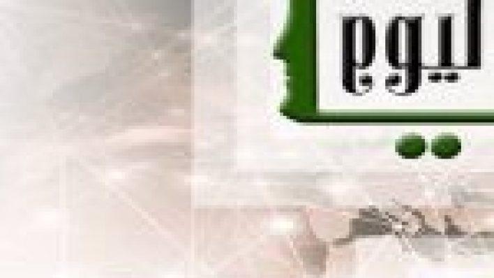 المقداد يلتقي ممثلي الجالية السورية في صربيا.. ويدعوهم للاستثمار في وطنهم