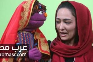 الدمية زاري الافغانية تنضم الي برنامج شارع سمسم في تاريخه شاهد ذلك