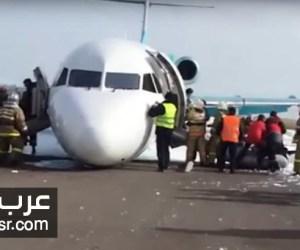 طائرة ركاب تهبط بدون عجلات امامية بنجاح مع شركة طيران كازاخستان بالفيديو